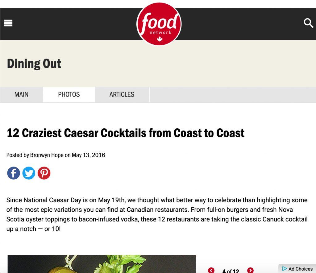 food-network screenshot